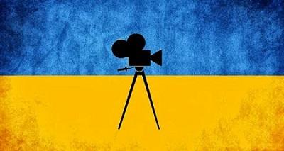 Ukrainske_Kino_male