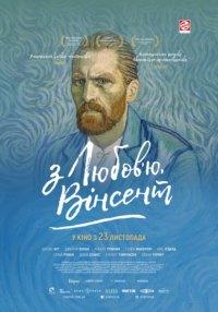 Loving.Vincent