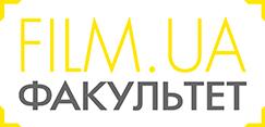 film.ua.faculty